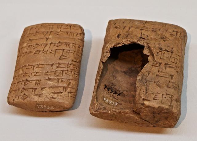 Cuneiform letter