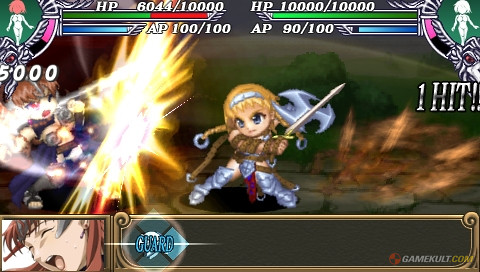 Queen's Blade : Spiral Chaos - attack 8