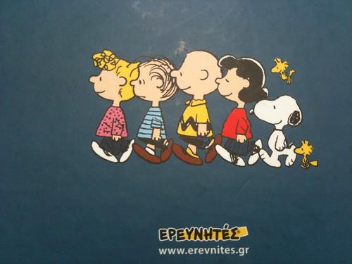 Peanuts Calendar