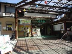 御岳登山鉄道滝本駅