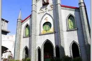 [宜蘭]羅東 北成天主堂