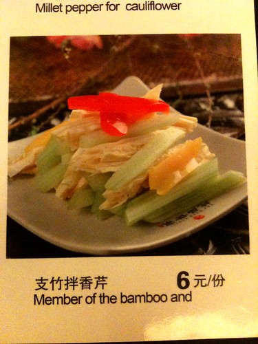 Member of the bamboo and