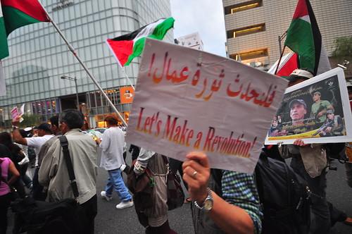 Manifestaciones en Japón - Demonstrations in Japan