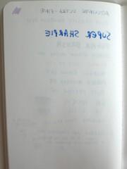 BrandbookDE19