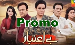 Be Aitbaar Episode 75 Promo Full by Hum Tv Aired on 24th November 2016
