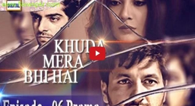 Khuda Mera Bhi Hai Episode 7 Promo Full by Ary Digital Aired on 26th November 2016