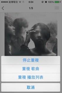 音樂-03