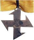 Crucea Regina Maria, clasa III