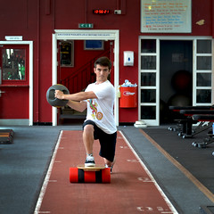 Medicine ball front lunge with side rotation