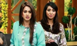 Jago Pakistan Jago 28th November 2016 Full Morning Show by Hum Tv