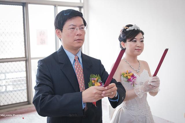 peach-20140426-wedding-156