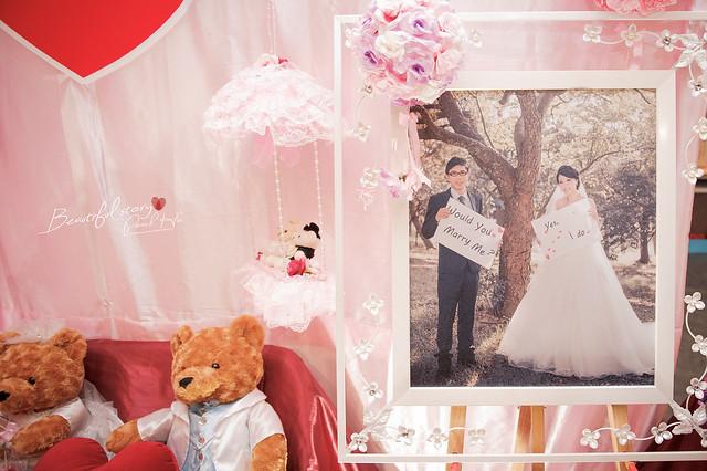 peach-20131228-wedding-568