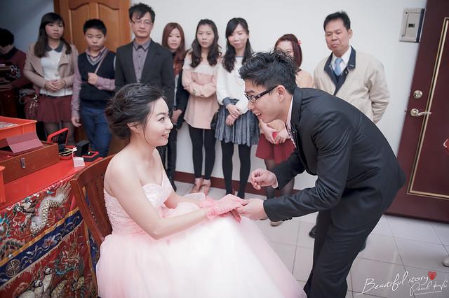 peach-20131228-wedding-143