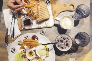 新北蘆洲食記|VEG OUT 耍廢空間;高人氣早午餐店【手機食記】