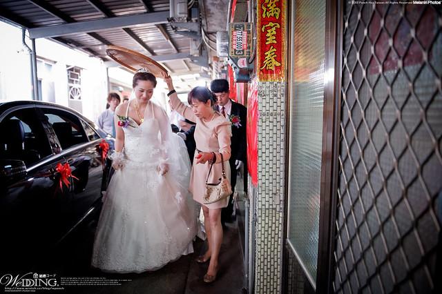 peach-2013-3-7-wedding-2918