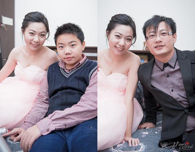 peach-20131228-wedding-72+75
