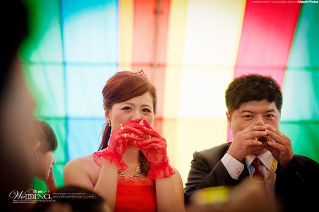 peach-2013-3-7-wedding-3211