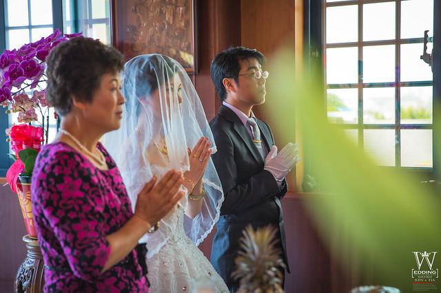 peach-wedding-20150412-546-505