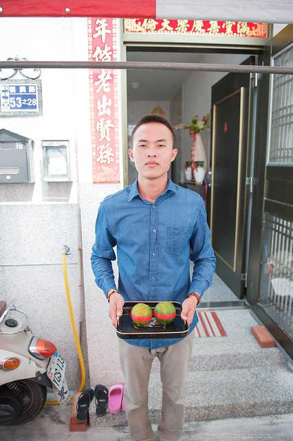 peach-20151024-wedding-238