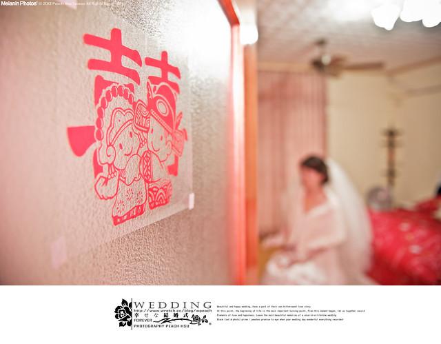 peach-20130113-wedding-9801