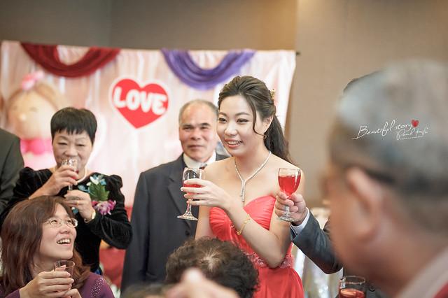 peach-20131228-wedding-748