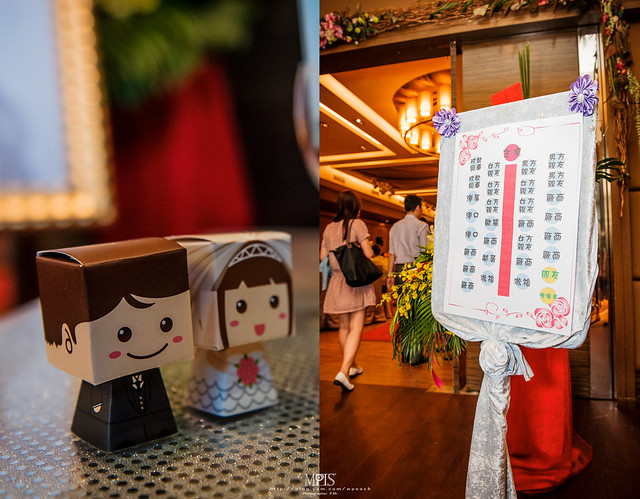 peach-wedding-20140703--14+15