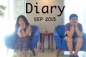 照片日記|嘎嘎的2015年09月日記簿 / 三年十一個月