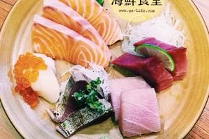 新北蘆洲食記|神田川海鮮食堂;料好實在的海鮮食堂! – 生魚片 / 現撈仔 / 好吃海膽