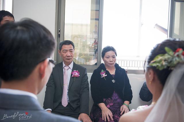 peach-20131228-wedding-446