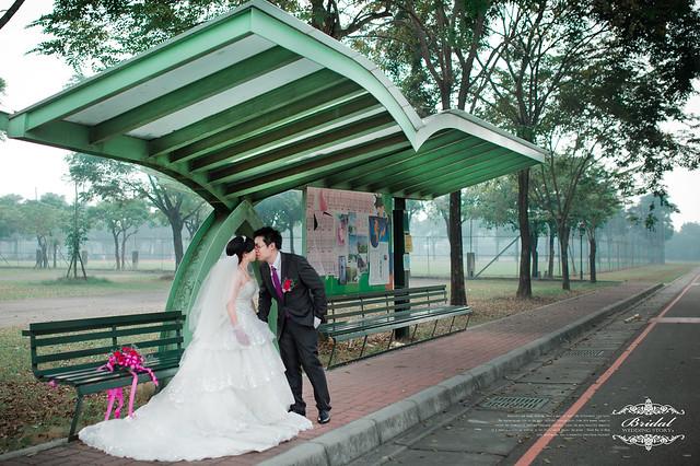 peach-20131124-wedding-662