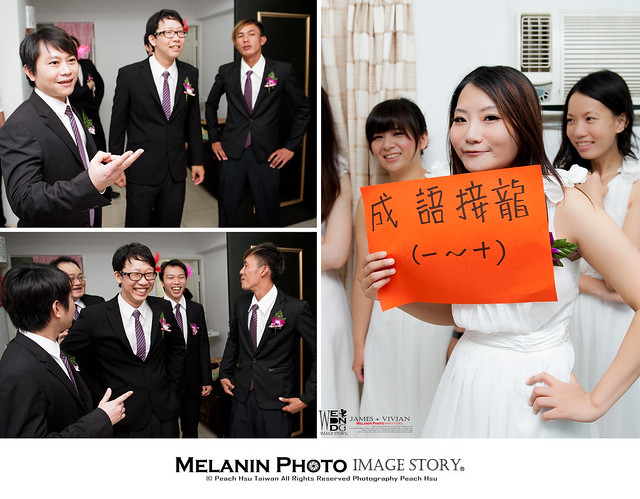 peach-2013-7-28-wedding-9675+9680+9683