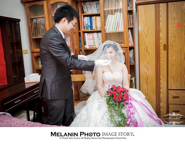 peach-20131124-wedding-522