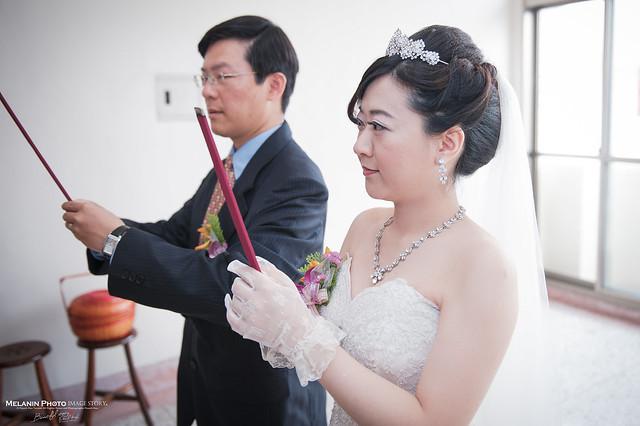 peach-20140426-wedding-162