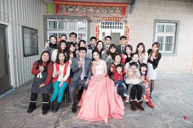 peach-20131228-wedding-856