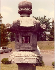 Yokohama, 1975