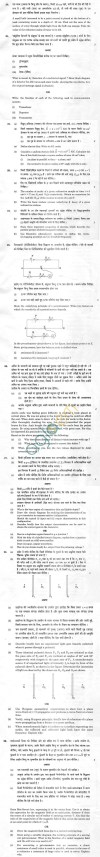 CBSE Compartment Exam 2013 Class XII Question Paper   Physics Image by AglaSem