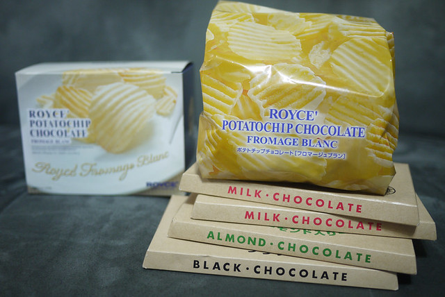 P1260578My New Favourite From Royce: Potato Chip (White) Chocolate