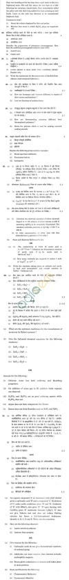 CBSE Compartment Exam 2013 Class XII Question Paper   Chemistry for Blind Candidate