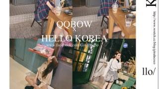 [穿搭] 秋天與韓國巧遇的 QQBOW