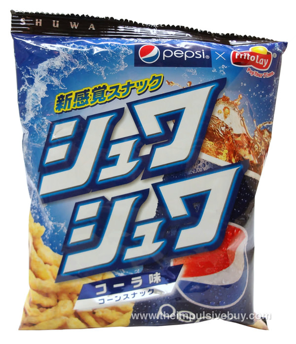 Pepsi-flavored Cheetos 1