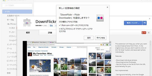 DOWN FLickr_2