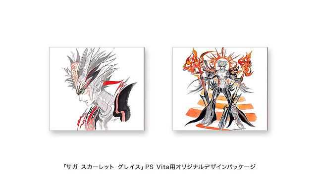 サガ スカーレットグレイス PS Vita 刻印モデル (6)
