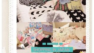 [東京購物] 七月折扣吧。戰利品好好買
