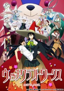 Witch Craft Works Winter Anime 2014