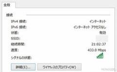 Surface WiFi5GHz.jpg