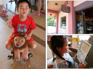 [新竹.旅遊]六福莊生態度假旅館~住在動物園裡.打開窗戶就能看動物