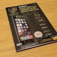 薄いは正義!!クリスタルアーマー® プレミアム強化ガラス for iPhone 6 Plus (0.15mm ゴリラガラス)。