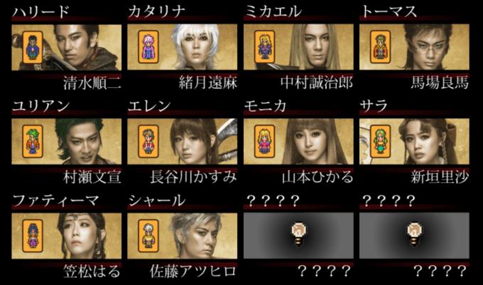 saga-stage_161201