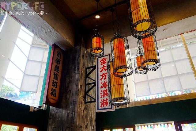 金福氣南洋食堂 (14)