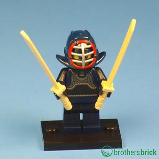 Collectible Minifigs Series 15 Kendo Master